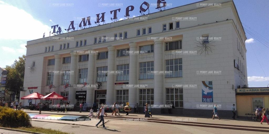 "продажа - ""пл. Советская, 3"" - на retail.realtor.ru"