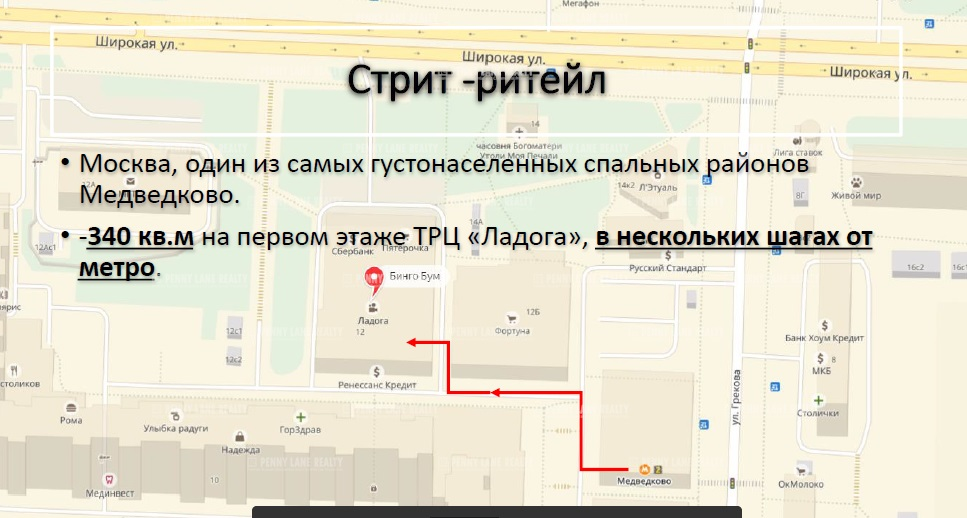 "продажа - ""ул. Широкая, 12"" - на retail.realtor.ru"