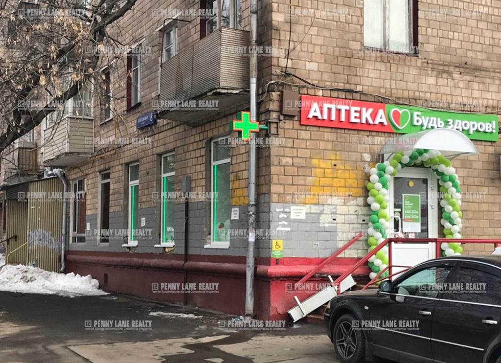Закрытая продажа помещения 262.70 кв.м  САО