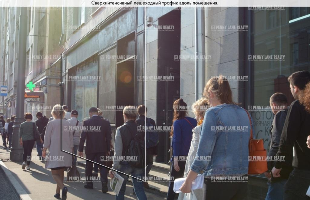 Закрытая продажа помещения 236.70 кв.м  ЦАО