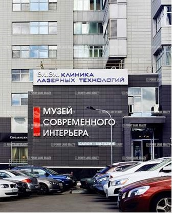 "продажа - ""проезд Шмитовский, 16 стр 2 "" - на retail.realtor.ru"