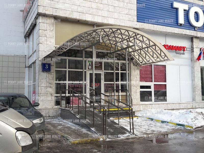 "аренда - ""ул. Марксистская, 3"" - на retail.realtor.ru"