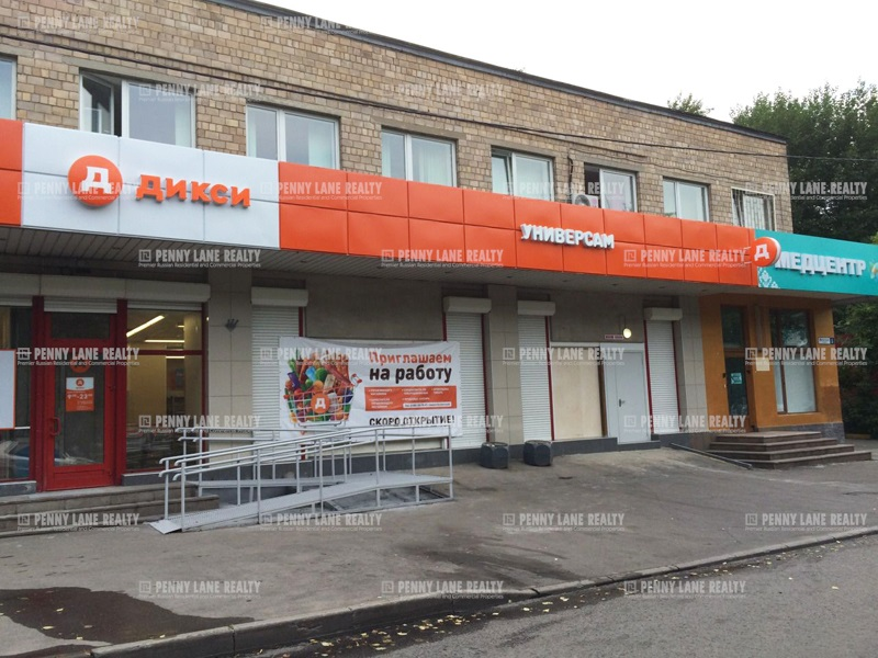 "продажа - ""ул. Минская, 5"" - на retail.realtor.ru"