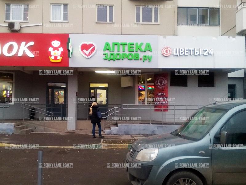 "продажа - ""пр-кт Волгоградский, 84к1"" - на retail.realtor.ru"