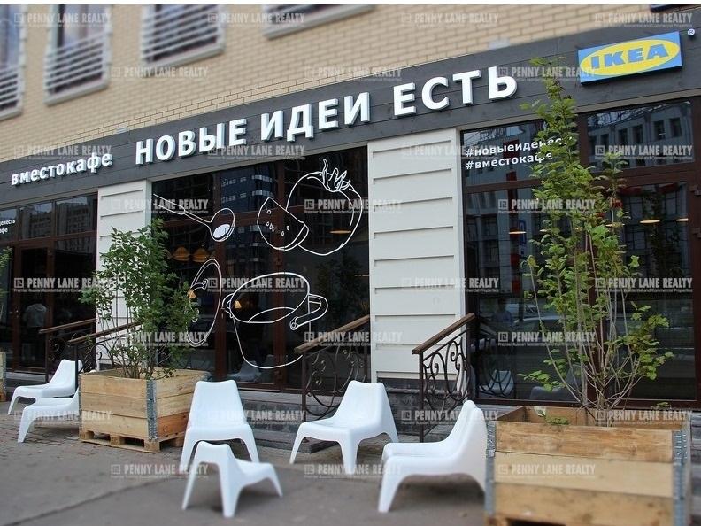 "продажа - ""ул. Житная, 4"" - на retail.realtor.ru"