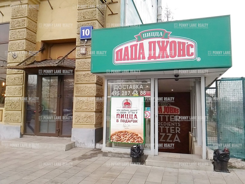 "продажа - ""пр-кт Ленинградский, 10"" - на retail.realtor.ru"