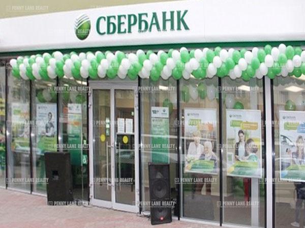 улица Амундсена - на retail.realtor.ru