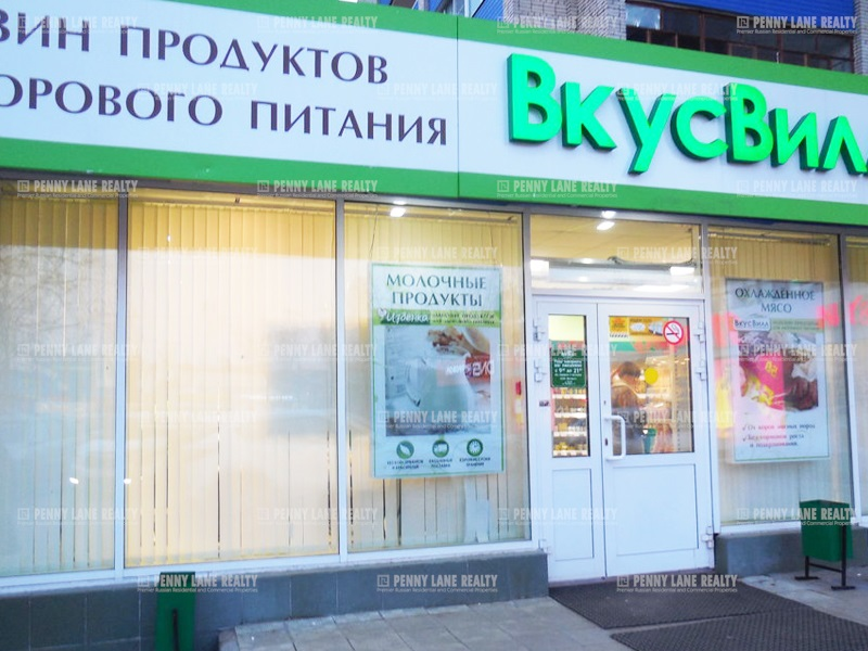 проспект Вернадского - на retail.realtor.ru