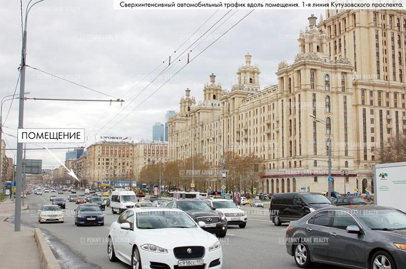 "продажа - ""пр-кт Кутузовский, 8"" - на retail.realtor.ru"