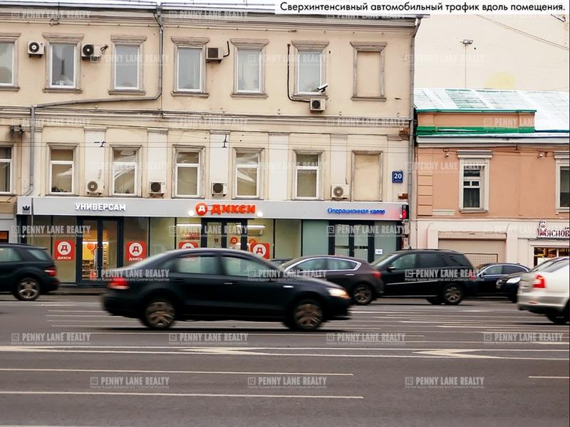 "продажа - ""ул. Садовая-Каретная, 20 стр. 1"" - на retail.realtor.ru"