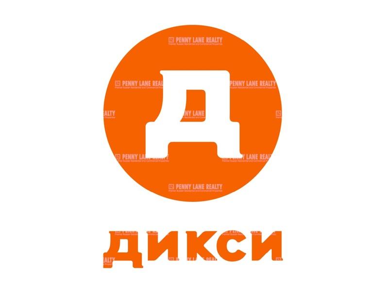 улица Академика Семёнова - на retail.realtor.ru