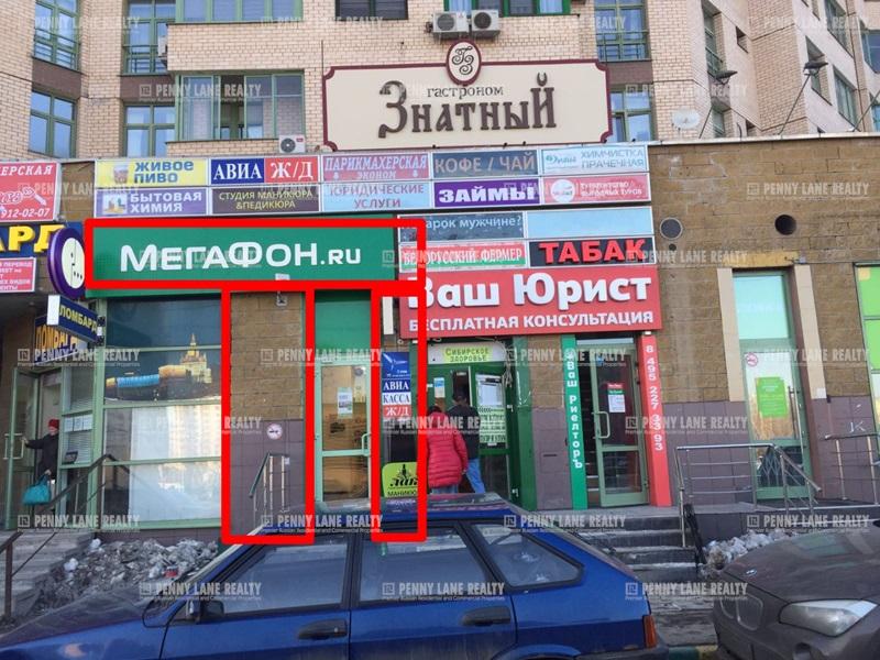 "аренда - ""ЮВАО"" - на retail.realtor.ru"