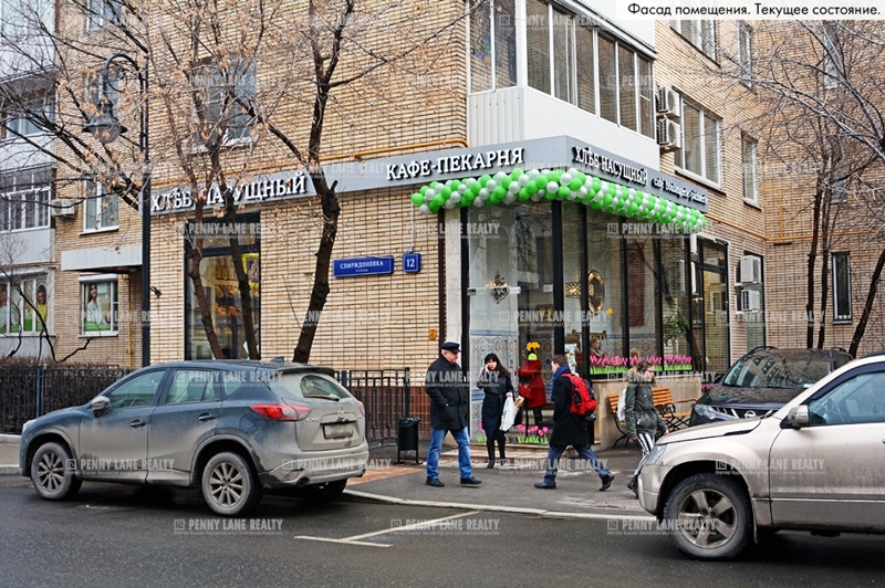 """продажа - """"ул. Спиридоновка, 12 к1"""" - на retail.realtor.ru"""