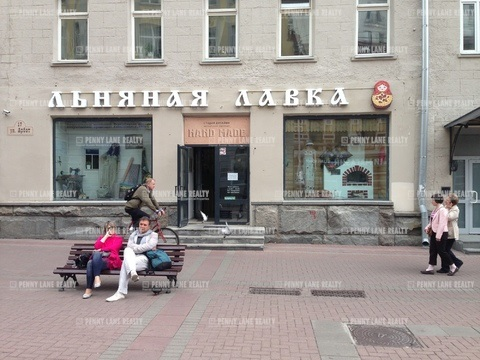 "продажа - ""ул. Арбат, 17"" - на retail.realtor.ru"