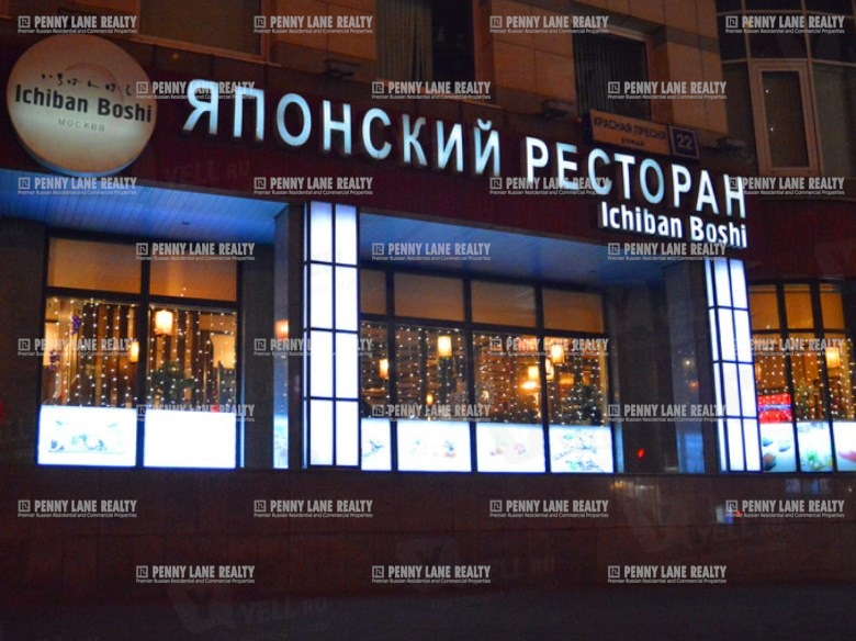 "аренда - ""ул. Красная Пресня, 22"" - на retail.realtor.ru"