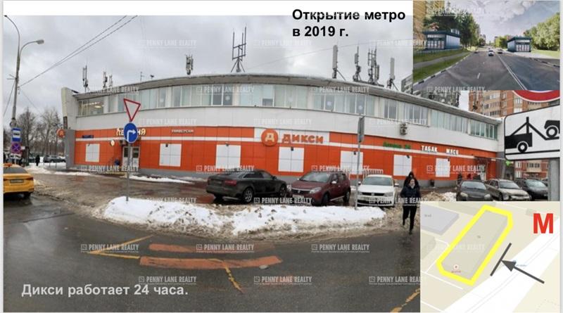 """продажа - """"ул. Новаторов, 16"""