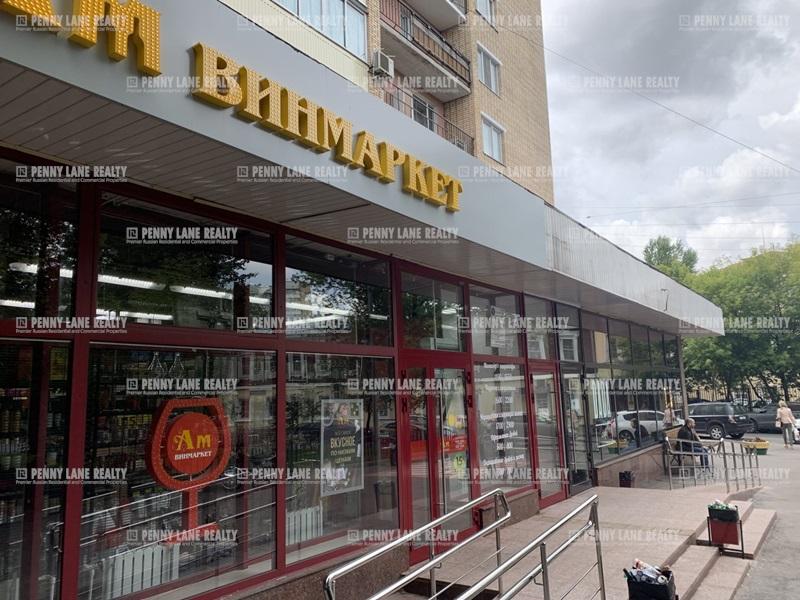 "продажа - ""ул. 1-ый Новокузнецкий, 5-7"" - на retail.realtor.ru"