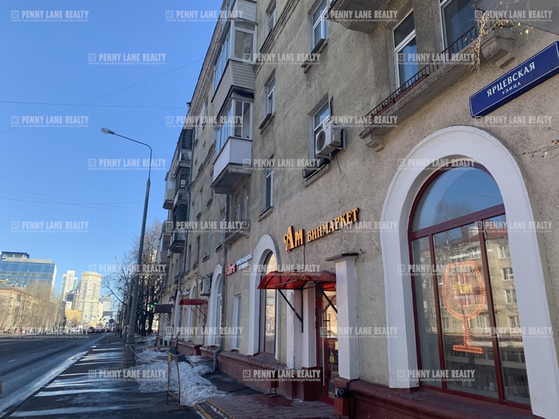 """продажа - """"ул. Ярцевская, 4"""