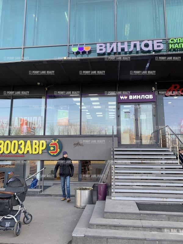 "продажа - ""пр-кт Вернадского, 29"