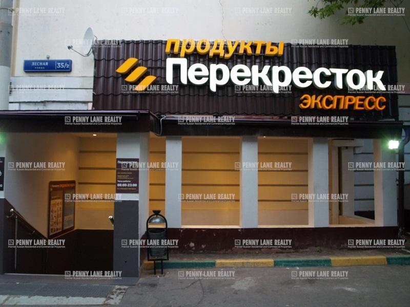 "продажа - ""ул. Лесная, 35/2"" - на retail.realtor.ru"