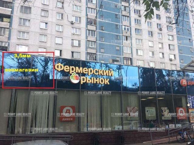 "аренда - ""ул. Сходненская, 25"" - на retail.realtor.ru"