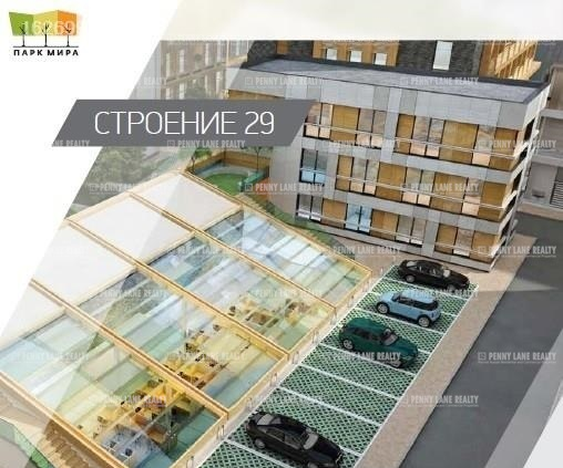 "продажа - ""пр-кт Мира, 102 стр 29 "" - на retail.realtor.ru"