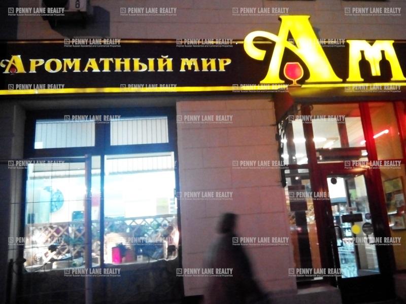 """продажа - """"ул. Новорязанская, 36"""" - на retail.realtor.ru"""