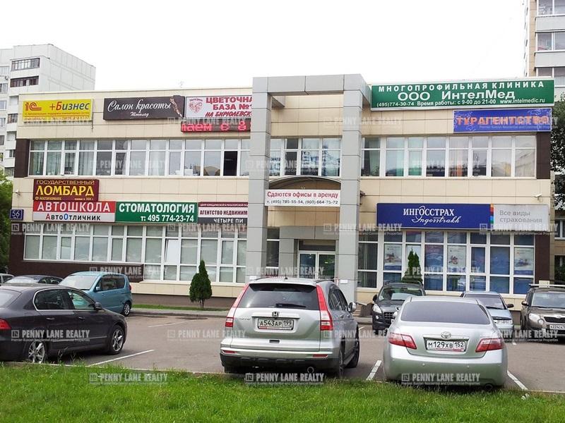 """продажа - """"ул. Бирюлевская, 56 c2"""" - на retail.realtor.ru"""