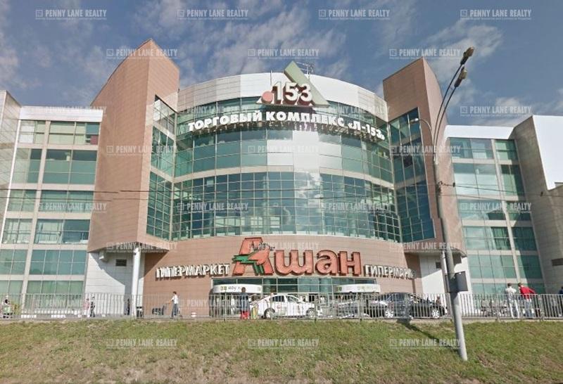 "аренда - ""ул. Люблинская, 153"" - на retail.realtor.ru"