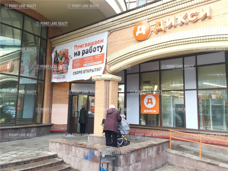"продажа - ""ул. Нижегородская, 25"" - на retail.realtor.ru"