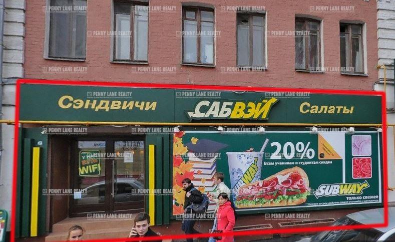 """аренда - """"ул. Ладожская, 7"""" - на retail.realtor.ru"""