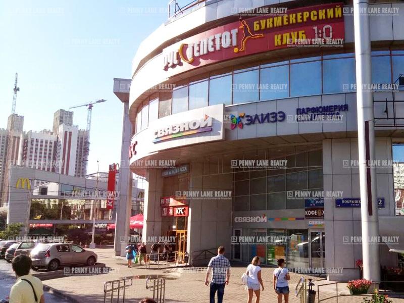 "продажа - ""ул. Покрышкина, 2к1"" - на retail.realtor.ru"
