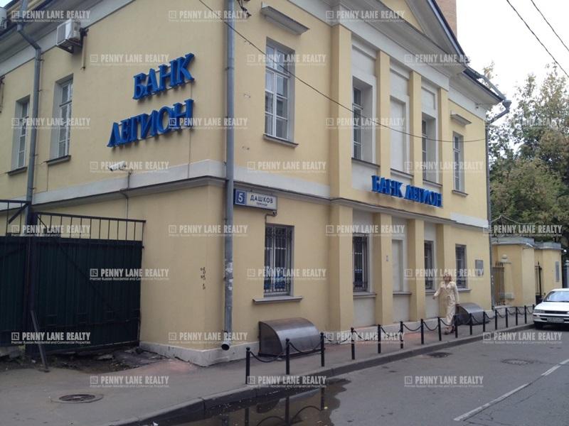 "продажа - ""пер. Дашков, 5"" - на retail.realtor.ru"