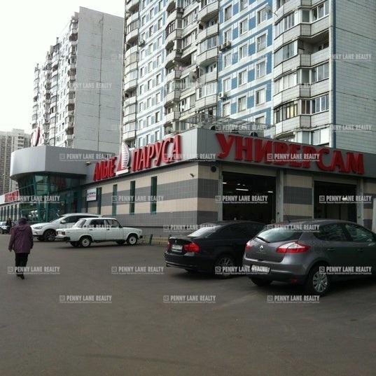 """аренда - """"ул. Профсоюзная, 136к1"""