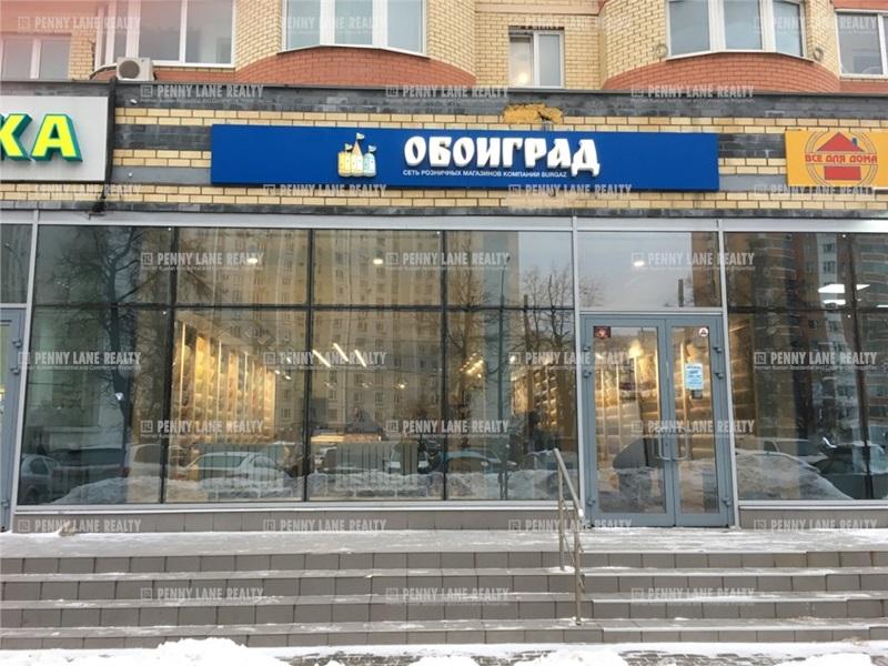 "продажа - ""ул. октябрьский проспект, 1к1"" - на retail.realtor.ru"