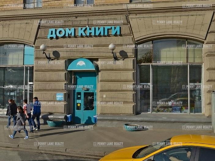 "аренда - ""ул. Садовая-Черногрязская, 5/9"" - на retail.realtor.ru"