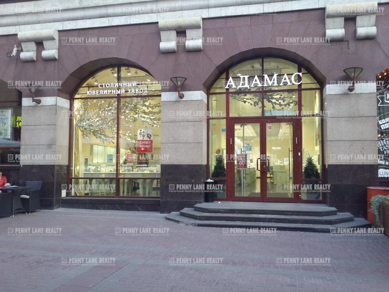 "аренда - ""ул. Арбат, 1"" - на retail.realtor.ru"