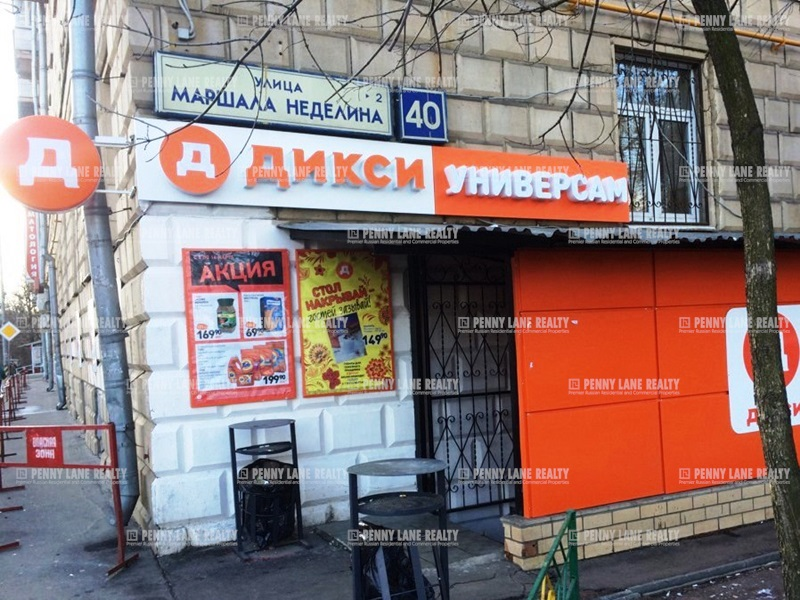 """продажа - """"ул. Маршала Неделина, 40"""" - на retail.realtor.ru"""