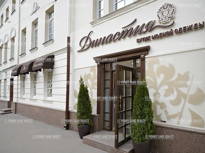 """продажа - """"ул. Остоженка, 10"""" - на retail.realtor.ru"""