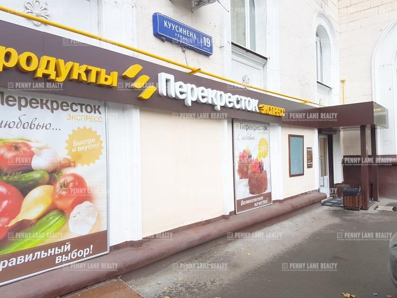 "продажа - ""ул. Куусинена, 19к1"" - на retail.realtor.ru"