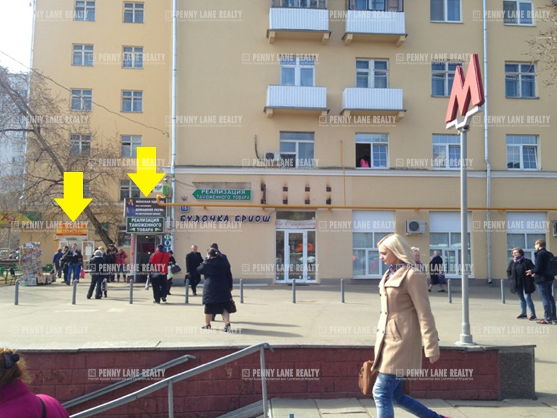 "продажа - ""ул. Маршала Василевского, 15"" - на retail.realtor.ru"