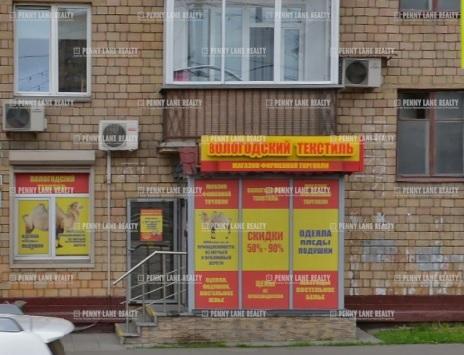 "продажа - ""пр-кт Ленинградский, 45к1"" - на retail.realtor.ru"