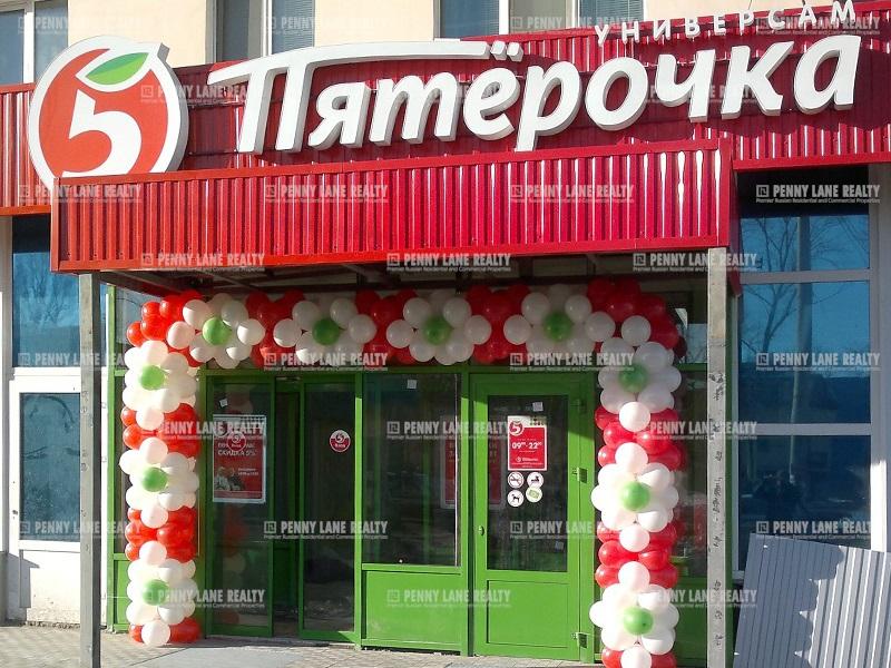 "продажа - ""ул. Криворожская, 1"" - на retail.realtor.ru"