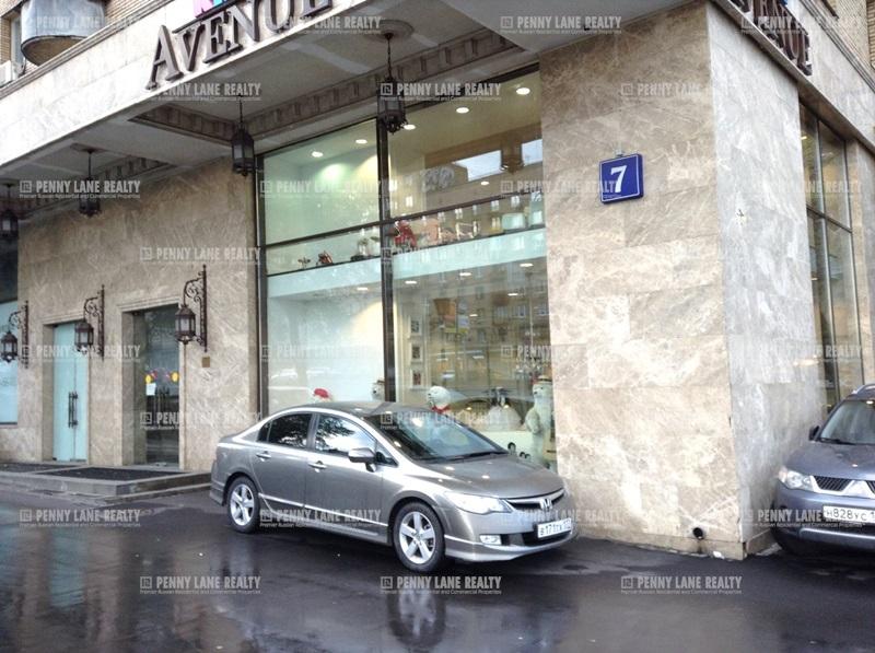 """аренда - """"ул. Смоленская, 7"""" - на retail.realtor.ru"""
