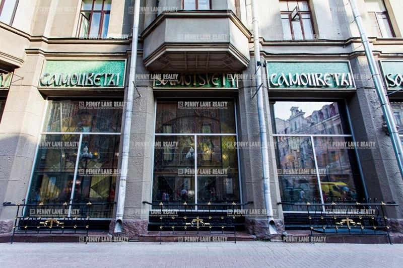 "продажа - ""ул. Арбат, 35"" - на retail.realtor.ru"