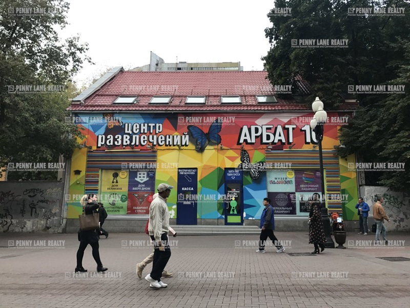 "продажа - ""ул. Арбат, 16"