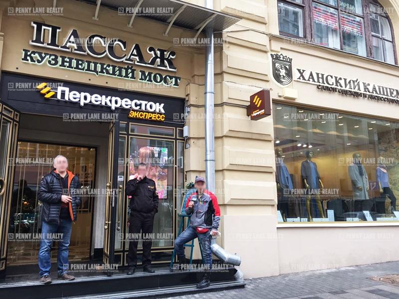 "аренда - ""ул. Кузнецкий Мост, 19С1"" - на retail.realtor.ru"