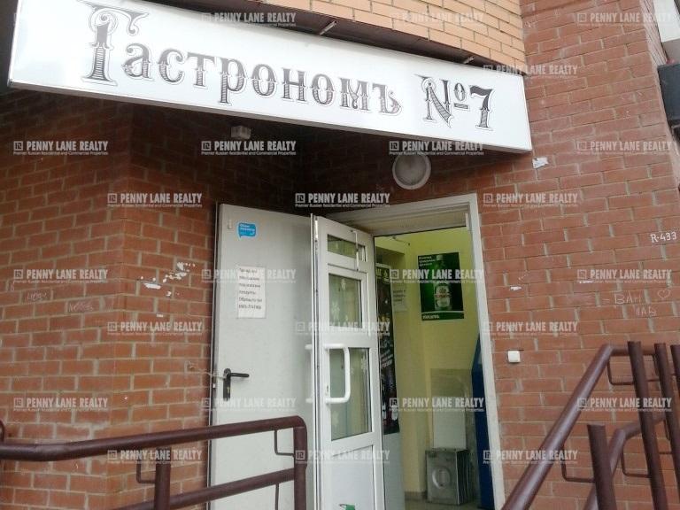 "продажа - ""проезд Анадырский, 69"" - на retail.realtor.ru"
