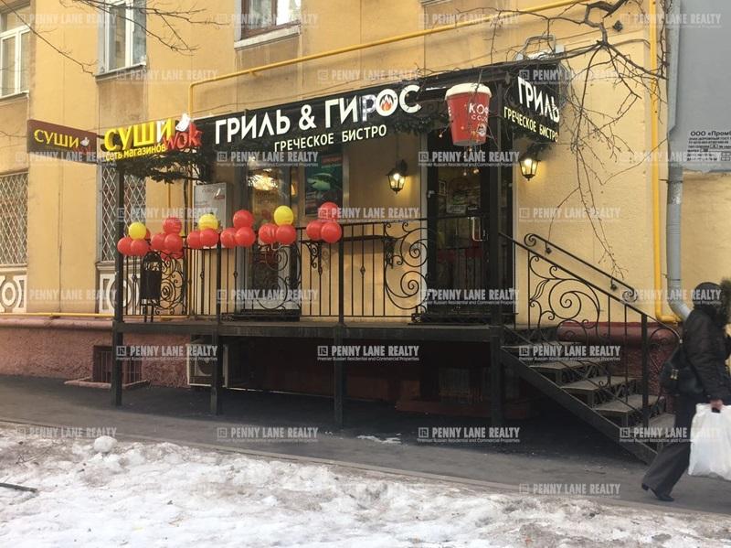 "продажа - ""проезд Хорошёвский 1-й, 12"" - на retail.realtor.ru"