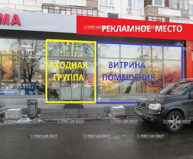 "аренда - ""ул. Уральская, 17"" - на retail.realtor.ru"